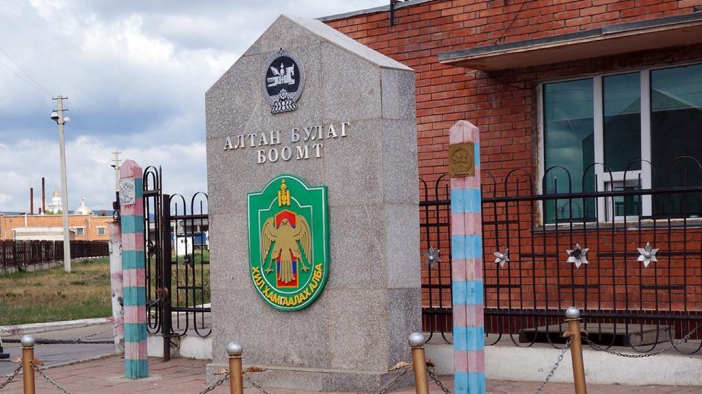 Граница России с Монголией - КПП Алтан Булаг