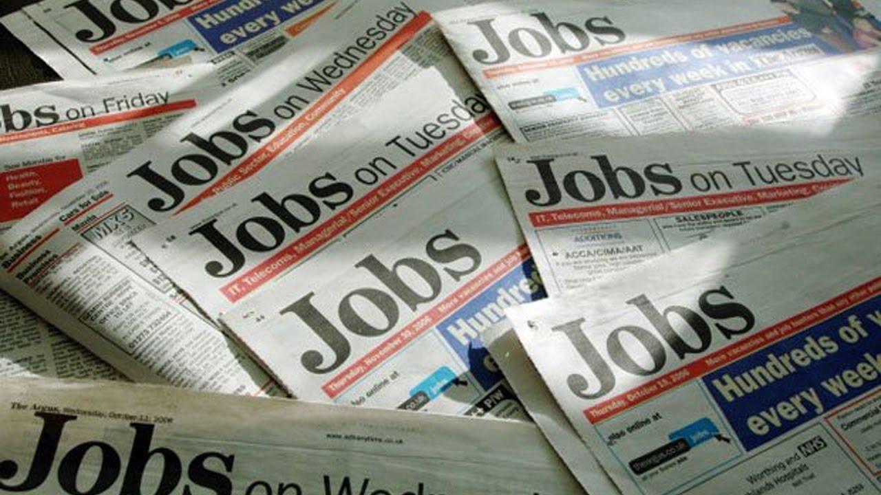 американские газеты с объявлениями о работе