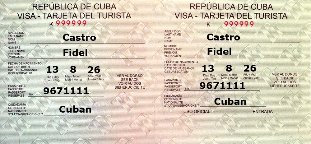Регистрационная карта для въезжающих на Кубу