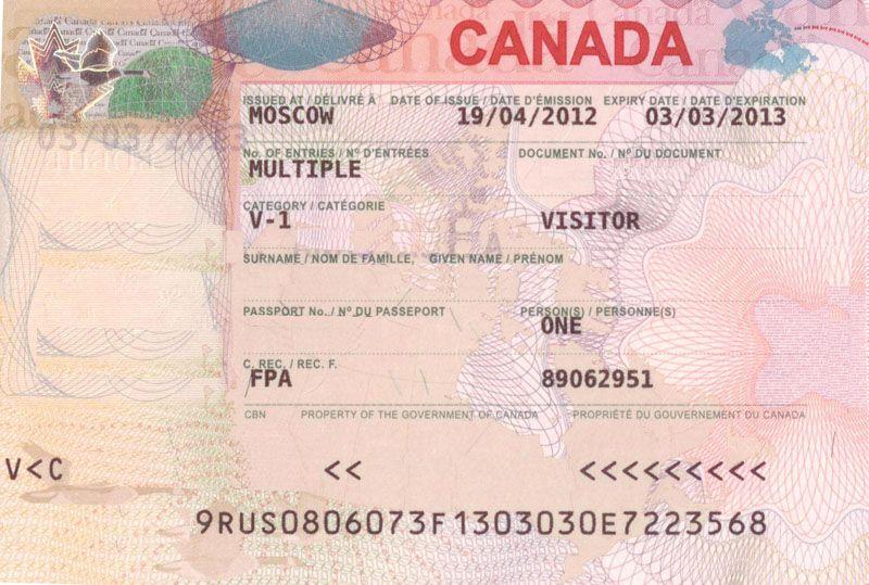 Пустой бланк канадской визы