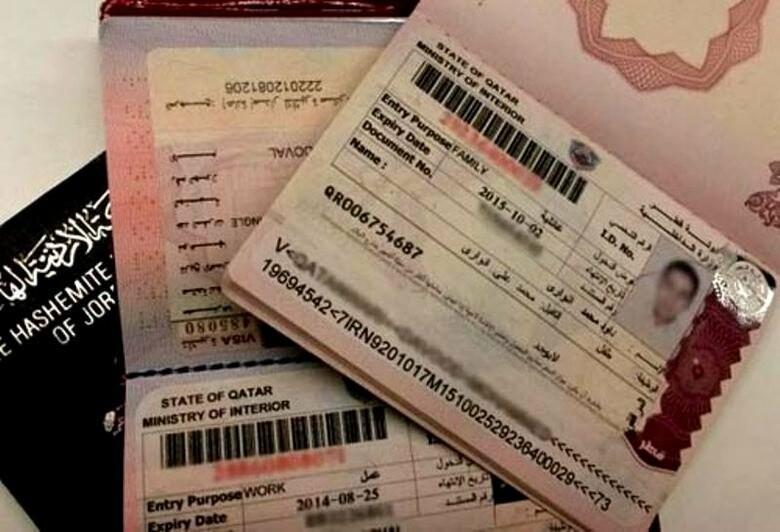 Национальная виза Катара