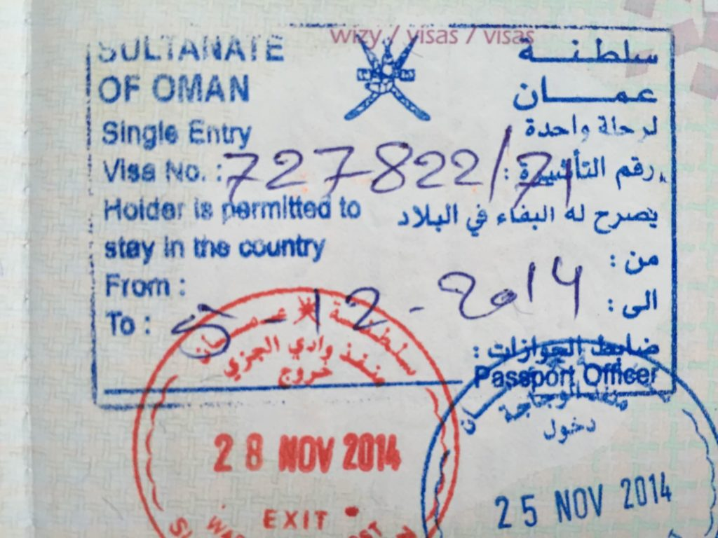Въездной штамп Омана в паспорте