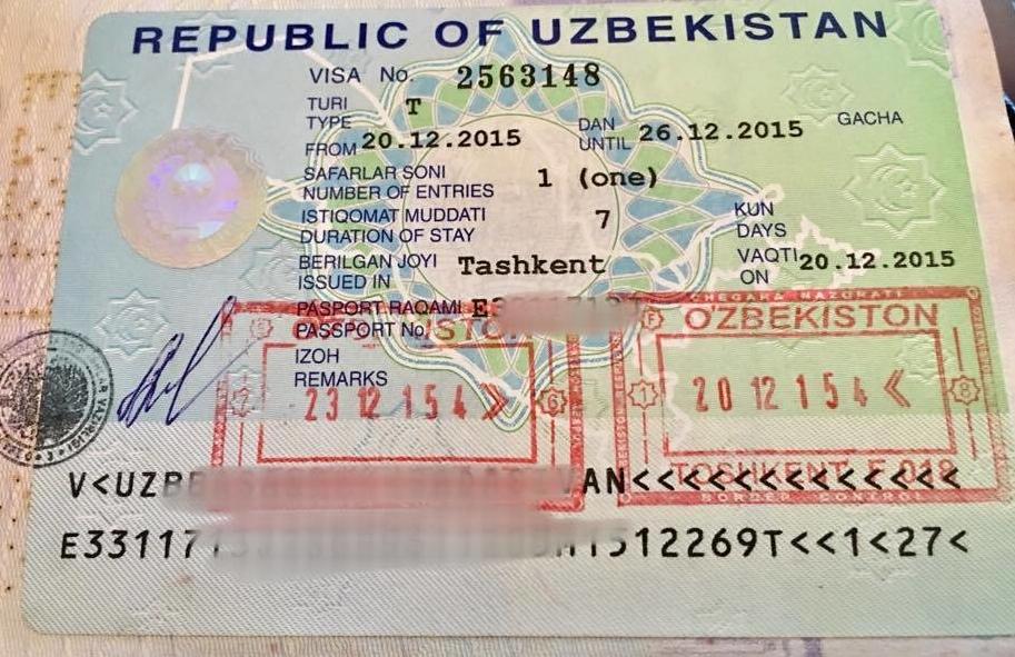 Узбекская виза для иностранцев