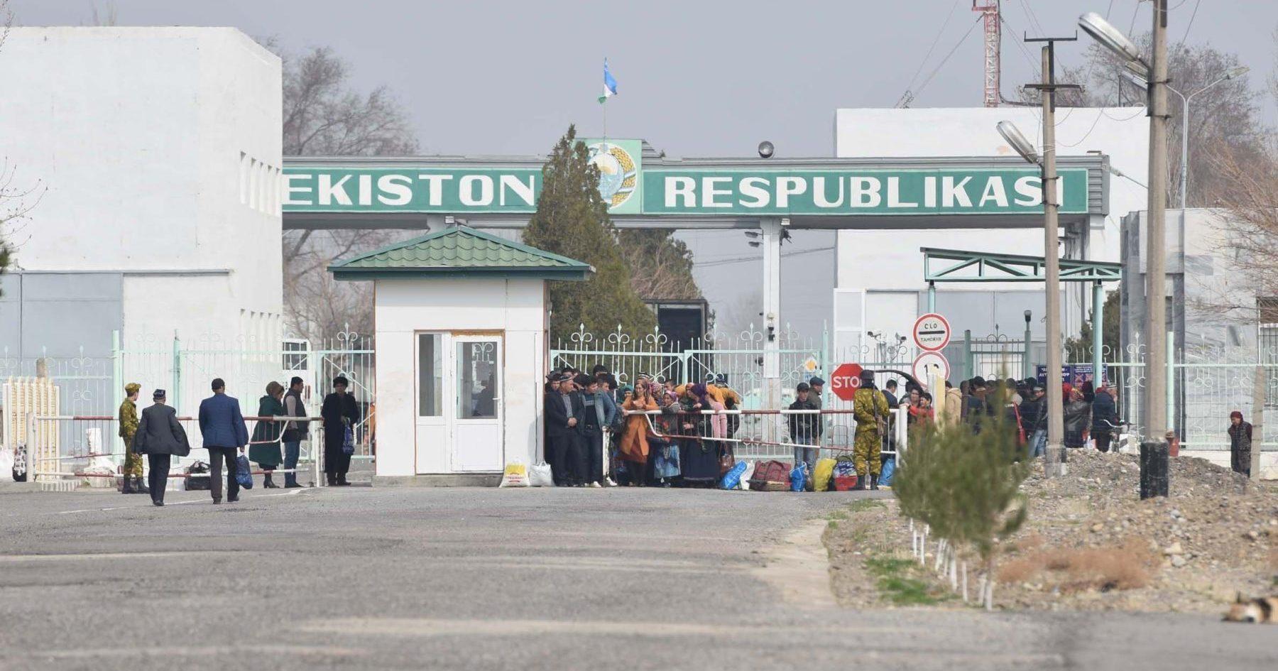 Сухопутная граница с Узбекистаном